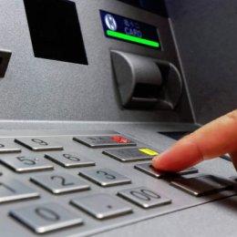 O bancă din România oferă clienților câte 50 de lei pentru fiecare prieten atras în sistem