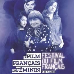 """Festivalul Filmului Francez ajunge în Brașov în perioada 23 septembrie – 4 octombrie. Motto-ul ediției din acest an este """"Filmul francez la feminin"""""""