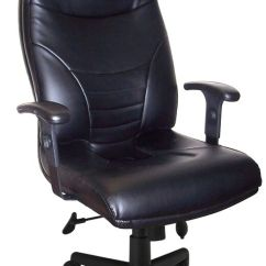 Posture Executive Leather Chair Used Inada Massage Mayline Group 9413agl May