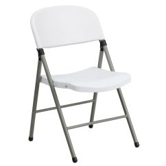 Folding Chair Dolly 50 Capacity Adult Potty Chairs Flash Furniture Dad Ycd 70 Wh Gg Bizchair