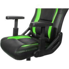 Biz Chair Com Baby High Argos Uk Arozzi Mugello Gn Roz Bizchair