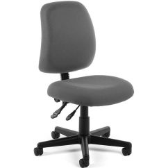 Posture Task Chair Graco Contempo High Replacement Cover Ofm 118 2 801 Mfo Bizchair