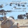 ミライノカセキ ~ Where Or When ~