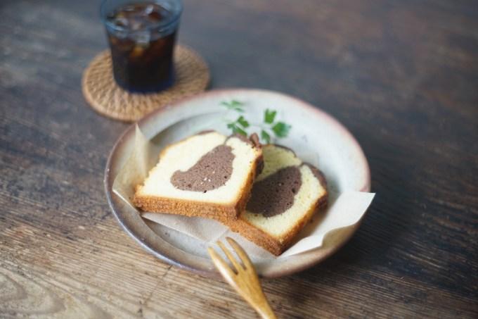 備前七寸皿 Mamoru Taku -マーブルパウンドケーキ-