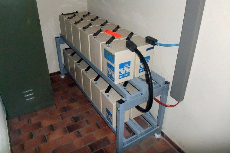Backup power supply