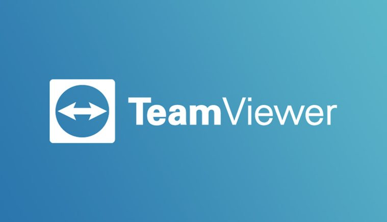 How Your Business Can Utilize TeamViewer For Optimal Results