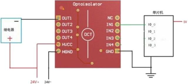 Схема подключения оптоизолятора на TLP281-4 к микроконтроллеру и нагрузке