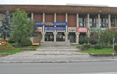 Primăria Târgu Jiu va depune ofertă la licitația pentru Casa de Cultură