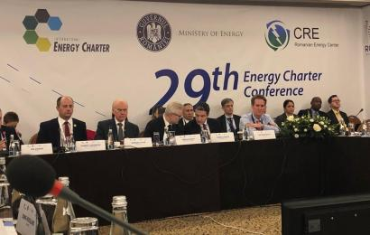 Îmbunătățirea securității energetice și dezvoltarea sistemelor de energie transfrontalieră. ROLUL INOVAȚIEI ȘI NOI TEHNOLOGII.