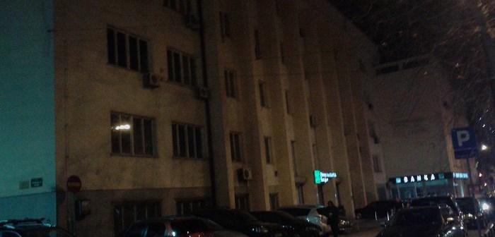 Privredna banka prodaje zgradu u Sarajevu za 9 miliona KM