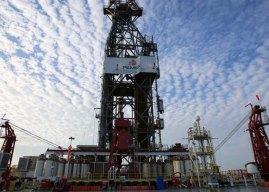 Meksiko: Otkriveno najveće nalazište nafte od 1987.