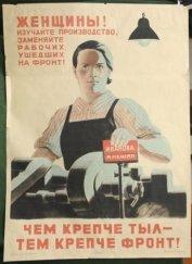 jaycarney_sovietposter