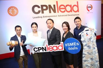 CPNlead