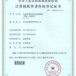 必捷多媒体处理系统软件V1.2.0-600x806 (1)