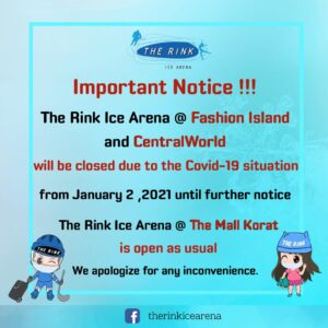 The Rink Ice Arena announcement