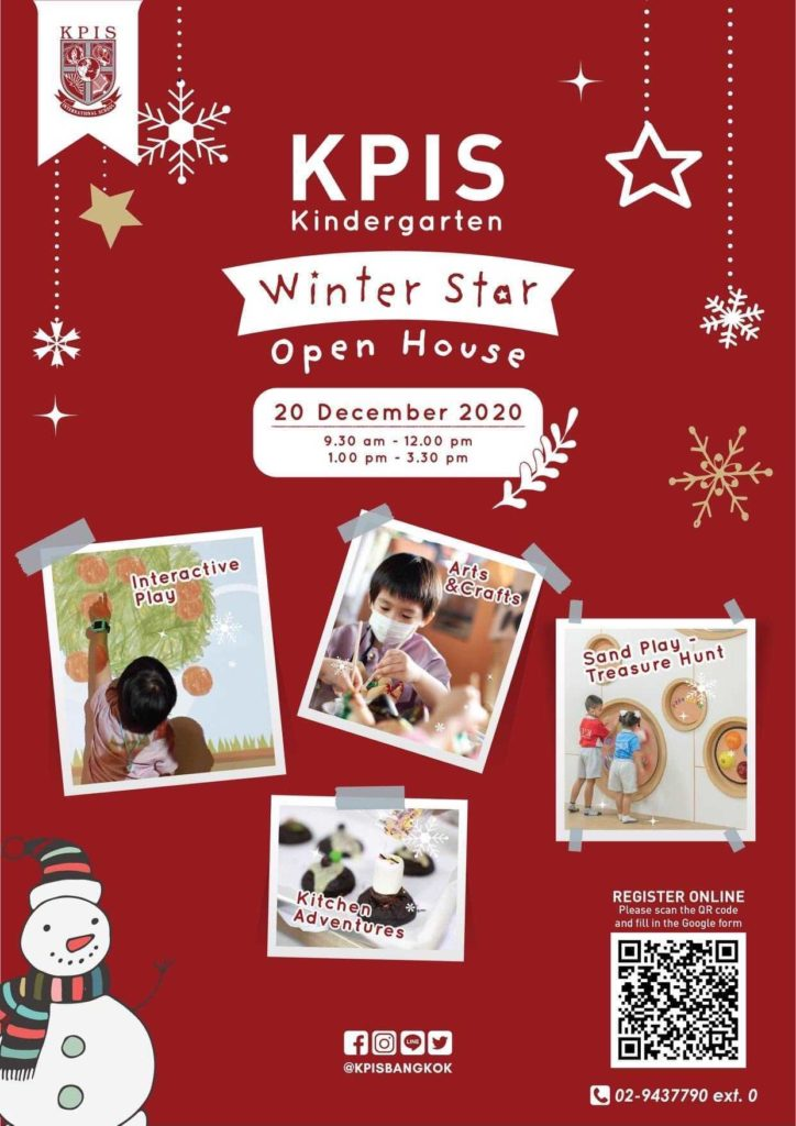 KPIS Kindergarten Winter Star Open House