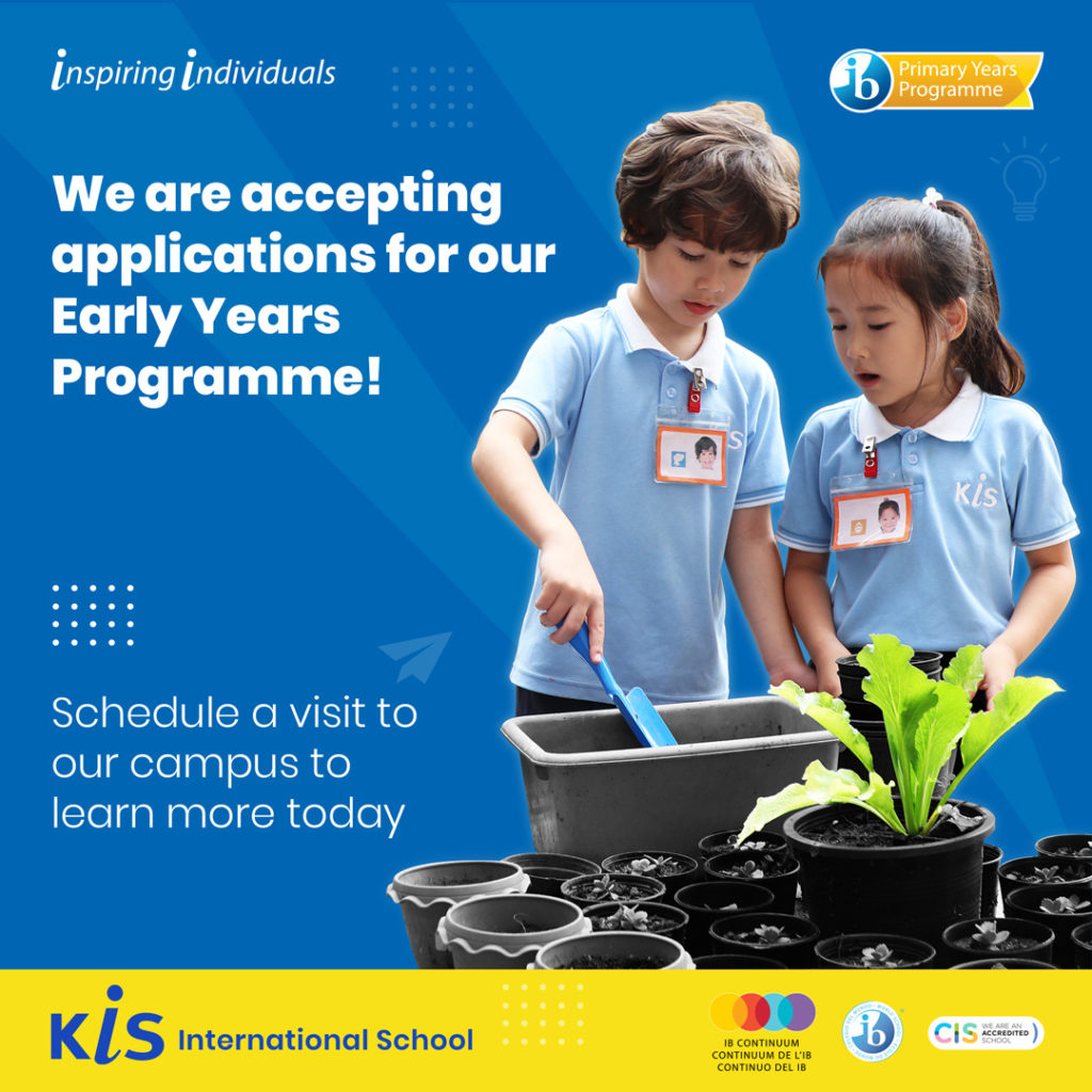 KIS Early Years application