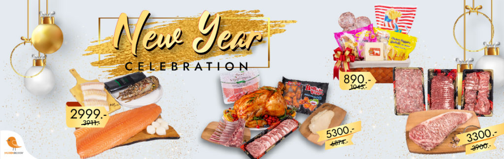 Passion delivery Jan HNY Set- Banner