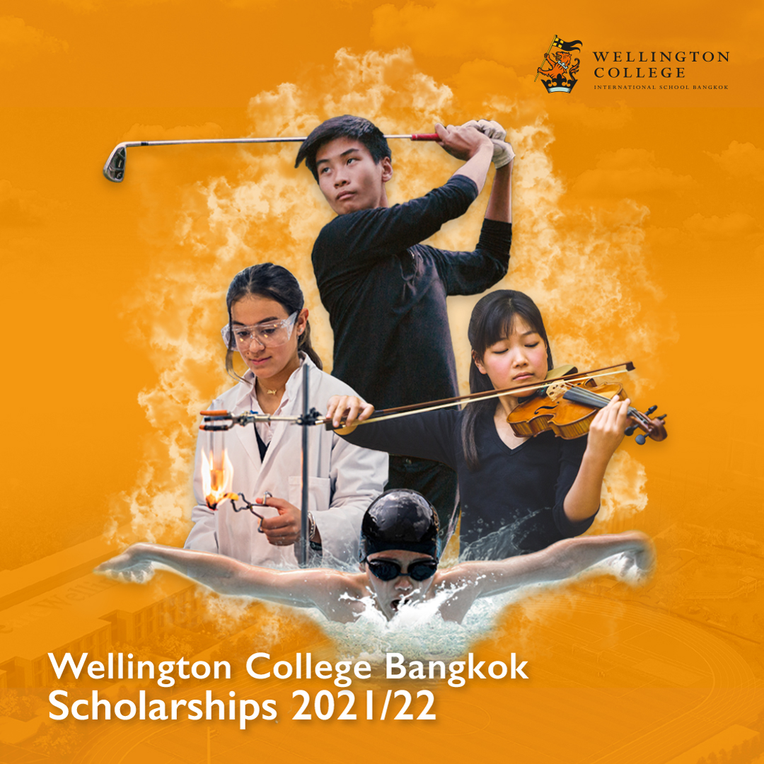 Wellington college schlorship