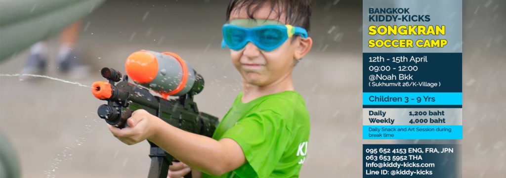 Kiddy Kick songkran camp