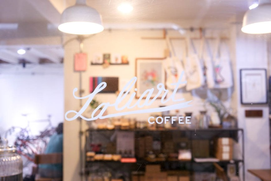 Laliart Coffee (ラリアートコーヒー)