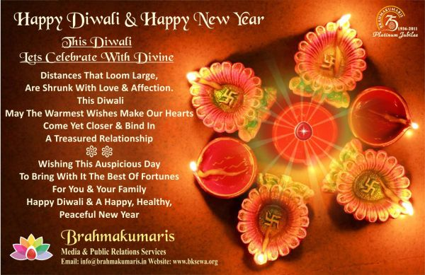 diwali and new year wishes