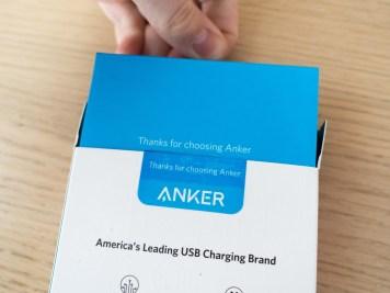 Anker PowerCore II