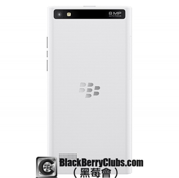 White BlackBerry Leap Available_bbc_03