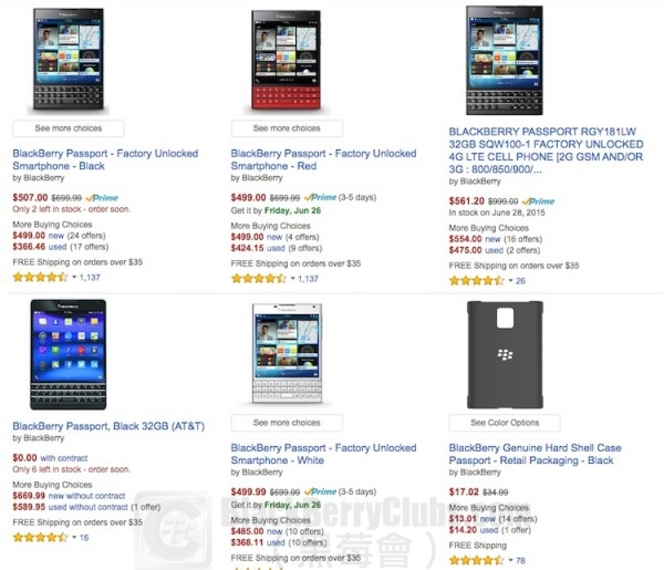 BlackBerry Passport Reference Price (Jul2015)_bbc_02
