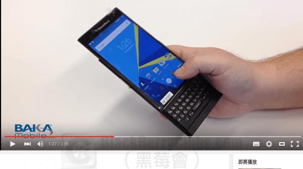 BlackBerryVenice_Video_bbc_01