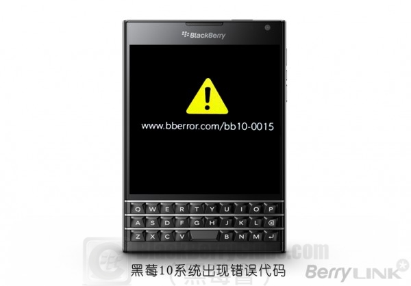 blackberry-error-codes_bbc_01