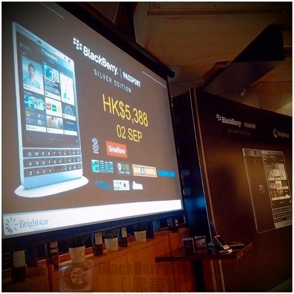blackberry-passport-se-hk-launch2_bbc_04