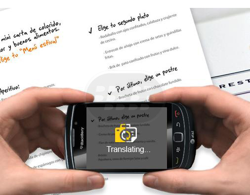 https://i0.wp.com/www.blackberrygratuito.com/images/02/Photo%20Translator%20for%20BlackBerry.jpg