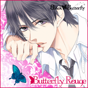 ButterflyRouge