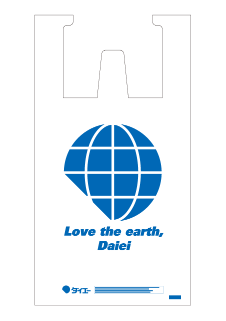 ダイエー 包材 レジ袋