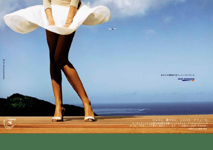 エールフランスの雑誌広告