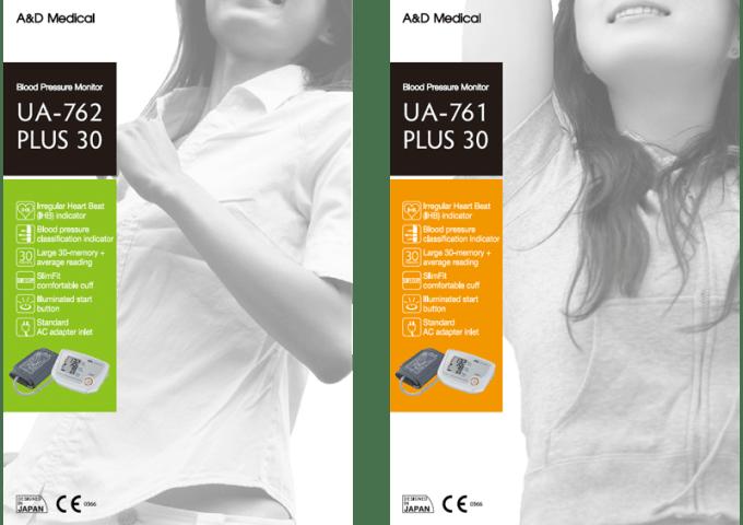 血圧計を使用することで得られる未来の健康