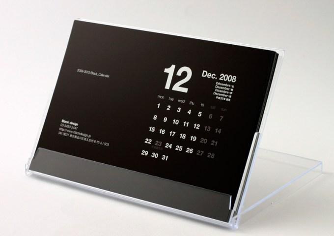 年賀状ノベルティとして制作したカレンダー
