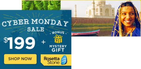 Rosetta Stone Cyber Monday 2015 Ad - Page 1