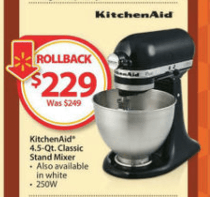 Kitchen Aid Black Friday Weekend Sale