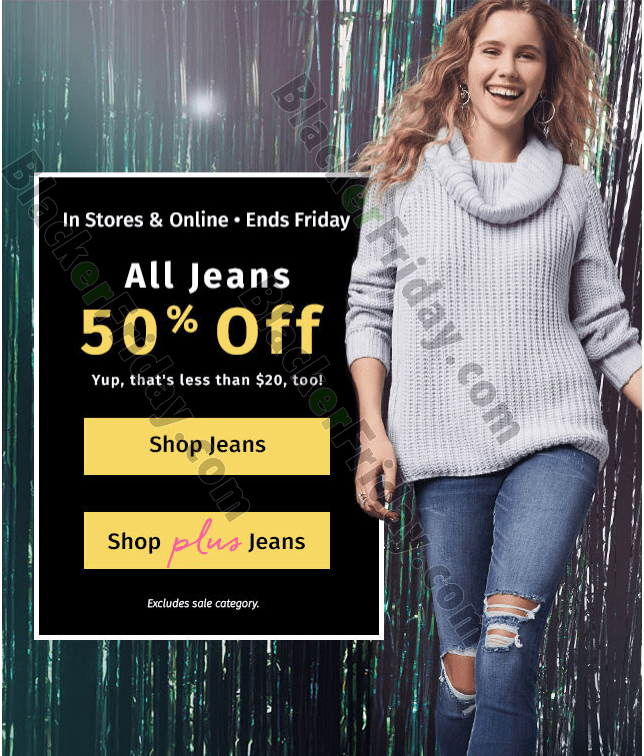 Charlotte official russe site