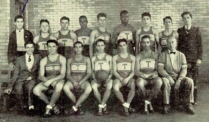 Textile High School basketball team