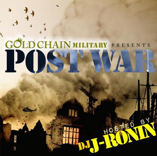 GCM Mixtape front cover