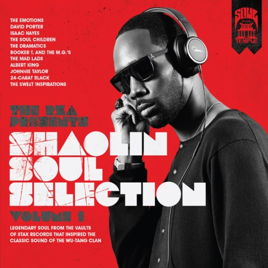 ShaolinSoulSelection_Cover