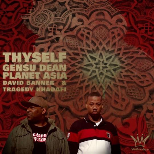 thyself