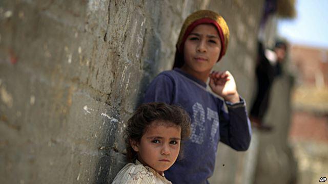 Egyptian Children