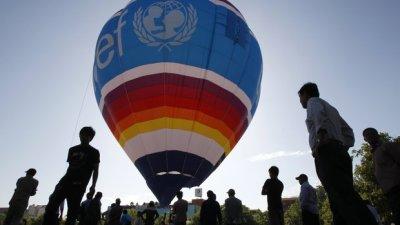 UNICEF (AP Photo)