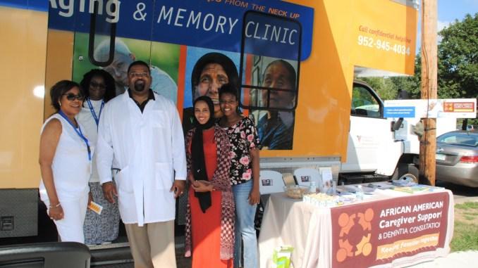 VOA staff: Dorothea Harris, Valorie Jones, Dr. Kevin Brown, Zamzam Ahmed and Monisha Washington