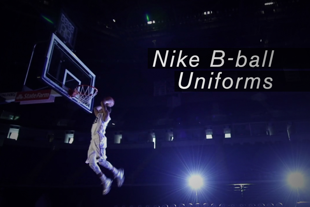 Nike 2014 College Basketball Uniforms