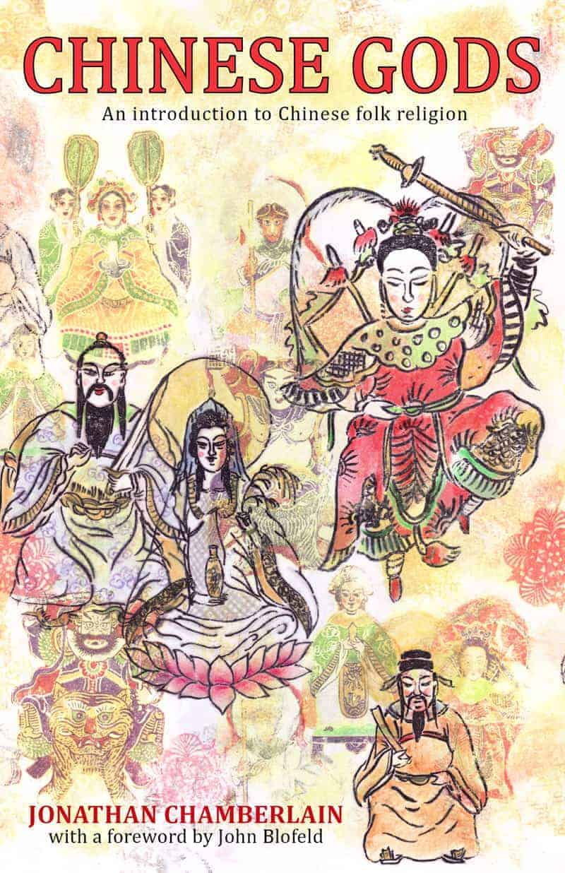 Everything You've Ever Wanted to Know on Ancient Chinese Culture